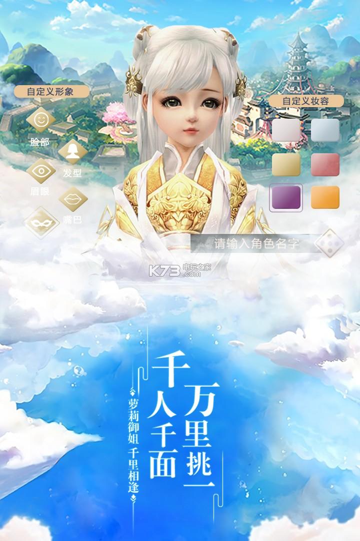 ��0_求仙手游 下载v0.1.22.48