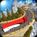 卡车货运驾驶模拟器 v1.0 游戏下载