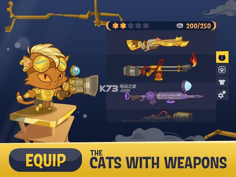 蒸汽猫闲置RPG v1.0.24 游戏下载 截图