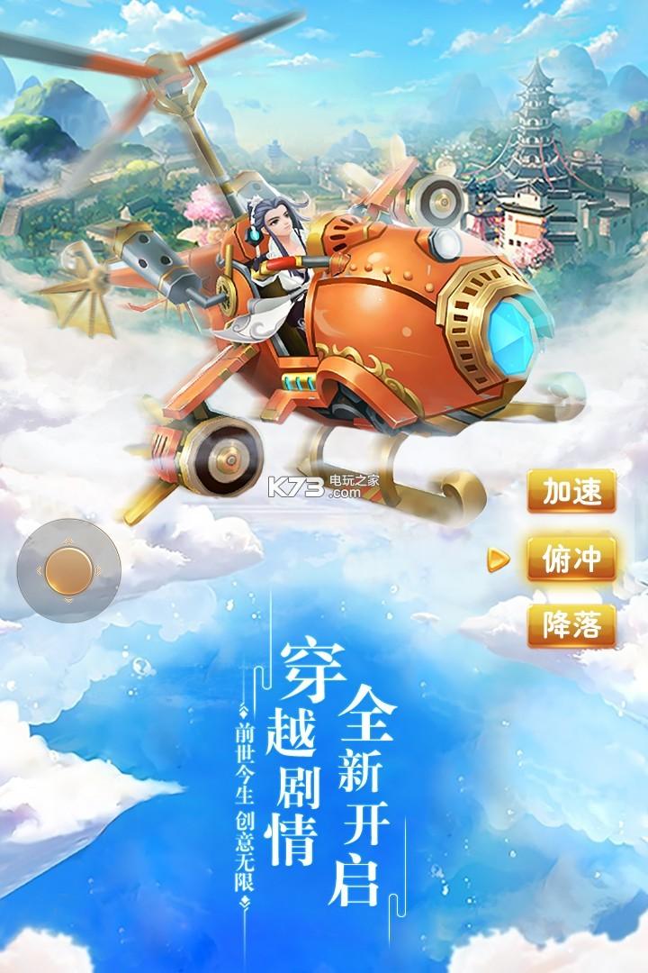 ��0_求仙手游 私服下载v0.1.22.48