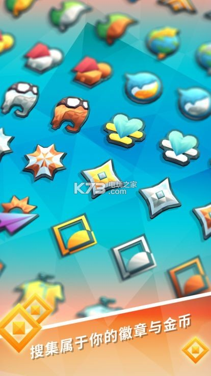 Sky Surfing v1.1.3 游戏下载 截图