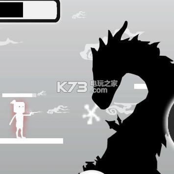 墨水世界 v0.21 游戏下载 截图