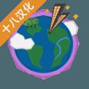 生活模拟器 v2017.6.6 破解版下载