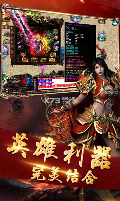 名扬沙城 v2.0 手游下载 截图