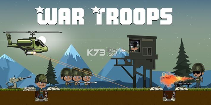 战争部队进攻壕沟 v1.00 游戏下载 截图