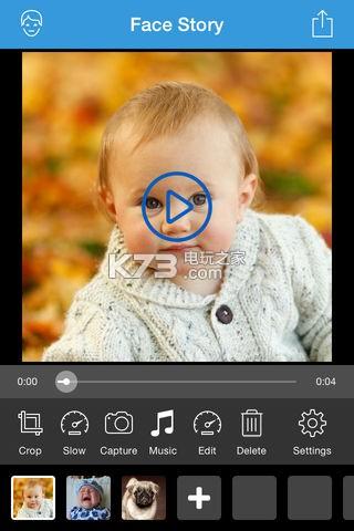 抖音奇幻变脸秀 v3.6 手机版下载 截图