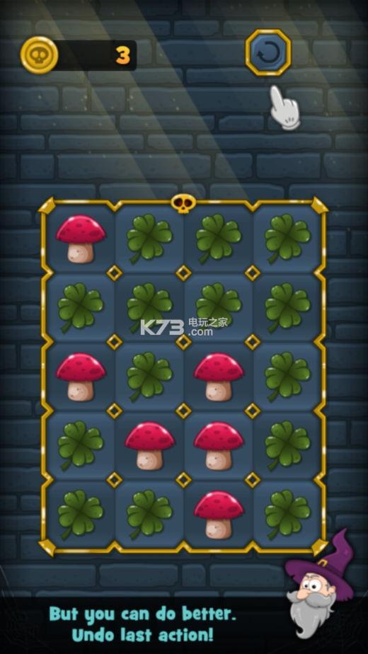 梦幻之剑 v1.0 游戏下载 截图