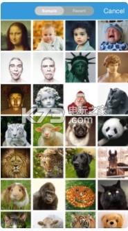 奇幻变脸 v3.6 苹果版下载 截图