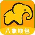 八象钱包借款下载v1.0.4