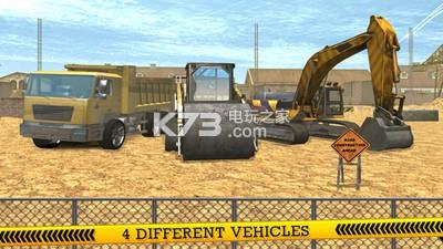 道路建设者模拟器3D v1.7.2 安卓版下载 截图