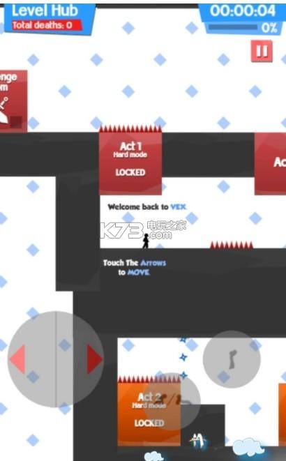 vex4 v1.0.3 游戏下载 截图