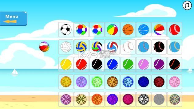 旋转球Spinny Ball v1.3 手游下载 截图