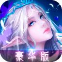 大天使の翼 v2.2.1 新服下载