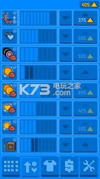 寿司之旅 v1.1.1 手游下载 截图