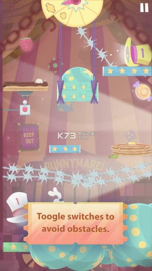 逃离马戏团 v1.1 游戏下载 截图