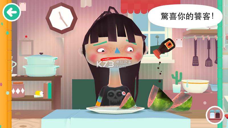 Toca Kitchen 2 v1.22 汉化版下载 截图