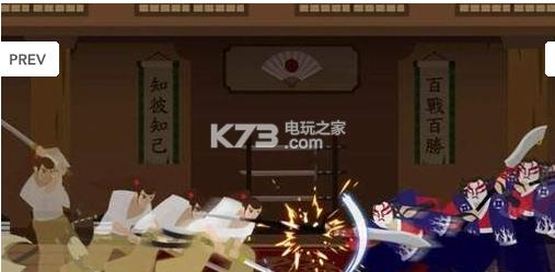 武士空竹 v1.6 游戏下载 截图
