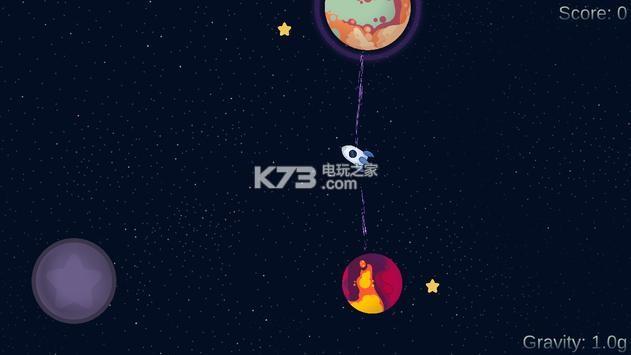 行星躲避者 v1.0 游戏下载 截图