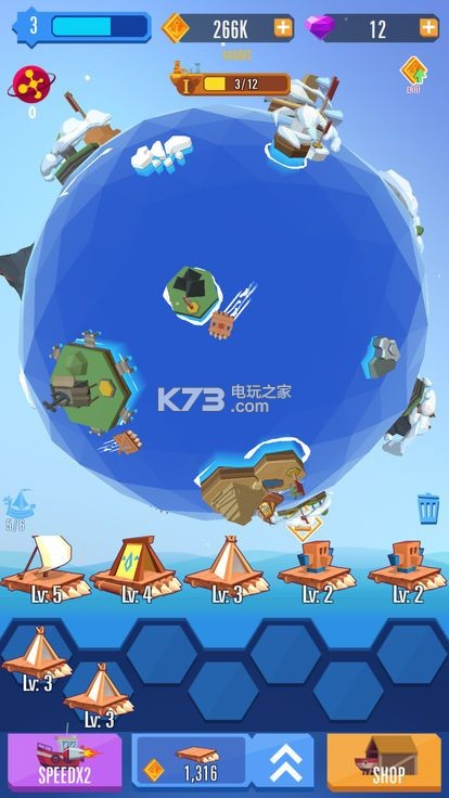 Ship Merger v0.81 游戏下载 截图
