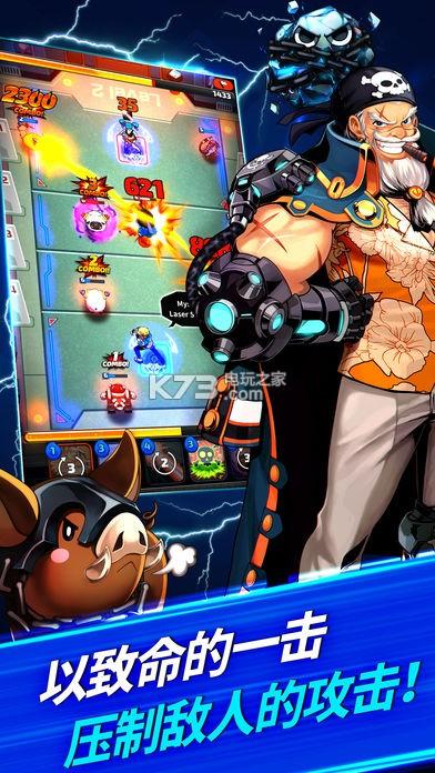 胶囊精灵 v2.2.0 游戏下载 截图