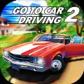 去汽车驾驶2游戏下载v1.0