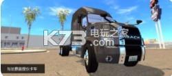 美国卡车模拟19 v1.2 游戏下载 截图