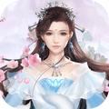 天剑异仙录3D破解版下载v1.0.2