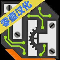 真正的黑客汉化版下载v1.0.3