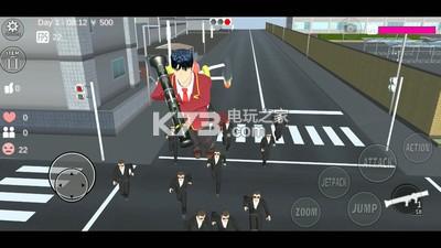 ios好玩的单机游戏_樱花校园模拟器中文版下载v1.030.9 樱花校园模拟器汉化版下载 -k73 ...