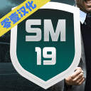 SM19足球经理 v1.0.3 破解版下载