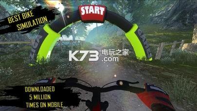 MTB下坡自行车 v1.4 下载 截图