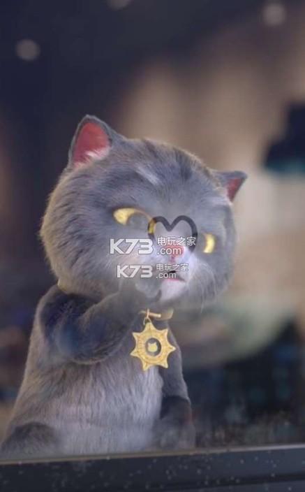 下载_抖音斑布猫壁纸 下载v1.