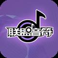 英雄联盟联盟音符游戏下载v1.0
