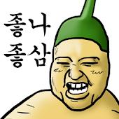 种田种出人参王汉化版下载v1.0.0