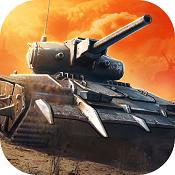 坦克世界闪击战无敌版下载v5.4.0.545