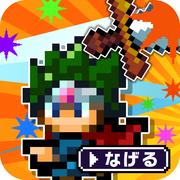勇者你只能扔剑 v1.0.0 手游下载