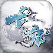 七魄破解版下载v1.0.0.4