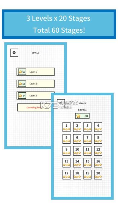 Ballooooon v1.0 手游下载 截图