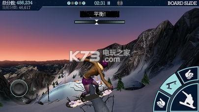 滑雪板派對 v1.2.3 手游下載 截圖