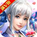 轩辕剑星耀版ios下载v1.0.0