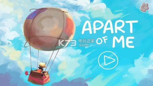 Apart of me v1.0.24 游戏下载 截图