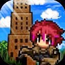 勇者之塔 v1.8.4 破解版下载