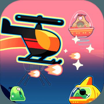 呆萌小飞机游戏下载v1.4.5