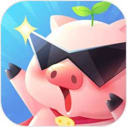 萌猪突击手游下载v1.0