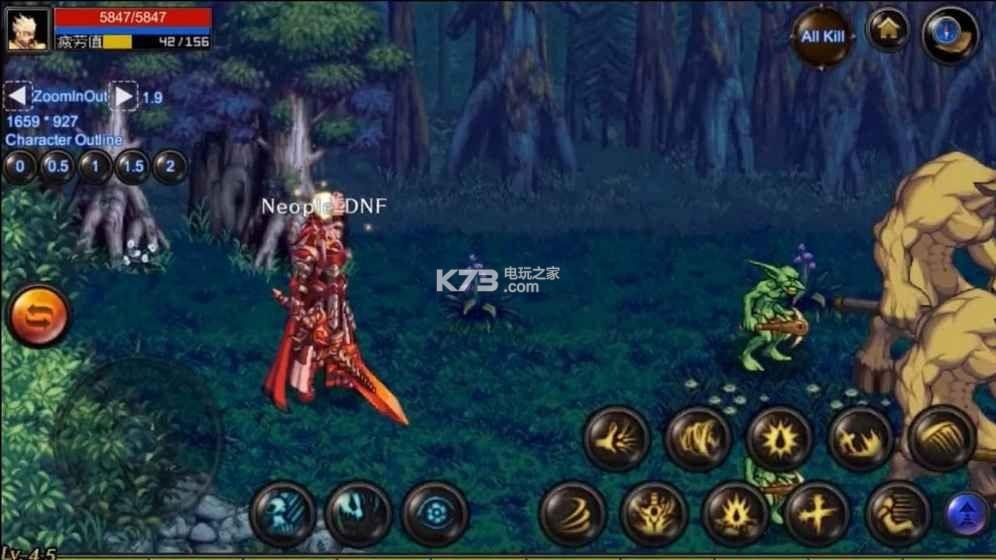 腾讯地下城与勇士M v0.8.6.4 游戏下载 截图