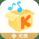 酷我音乐9.0.7 盒子下载
