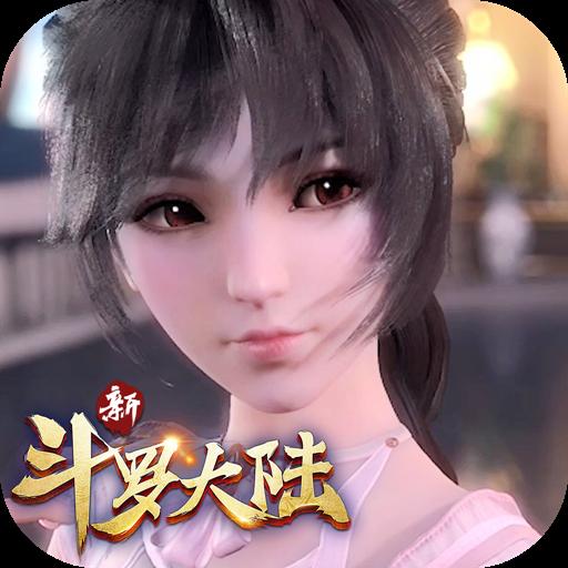 新斗罗大陆武魂觉醒版下载v1.0.1.3