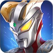 奥特曼热血英雄 v1.04 无限钻石版下载