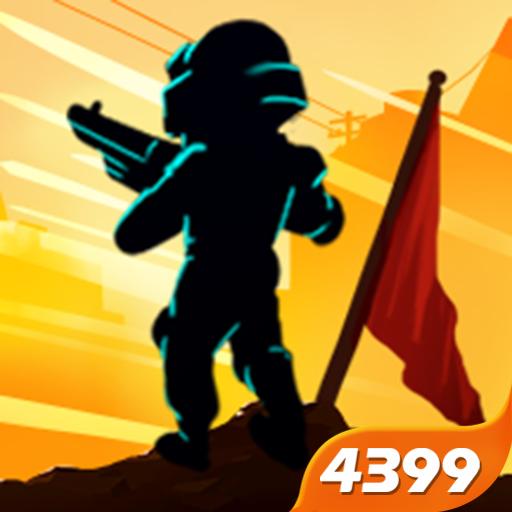 火线狙击游戏破解版下载v7.0.1