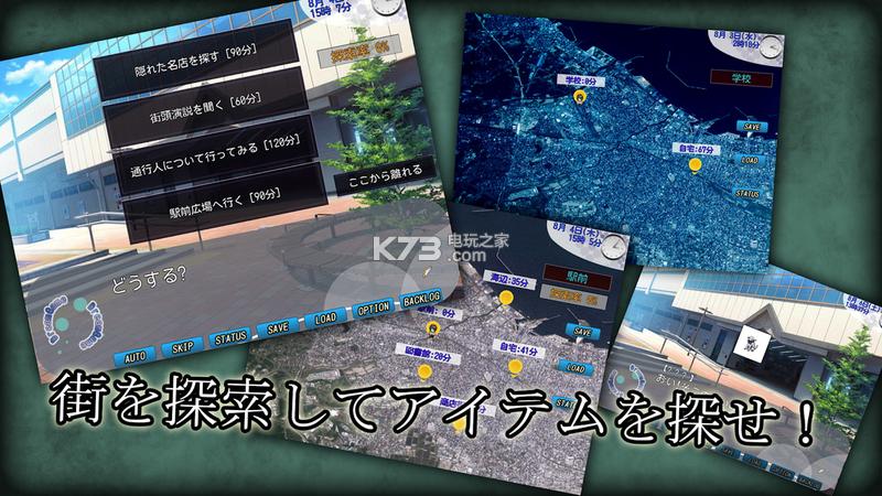 梦境游戏 v1.1 下载 截图
